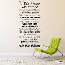 in this house we do disney vinyl wall art on wall art stickers quotes ebay with in this house we do disney style quote rules vinyl wall art sticker