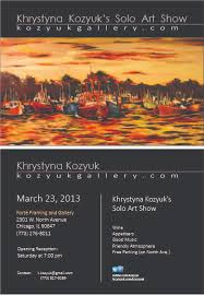 khrystyna kozyuk s solo art show at forte framing and gallery