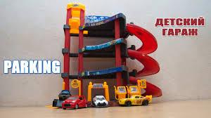 Детский гараж/<b>паркинг</b>. Детский игровой набор. Cars. Молния ...