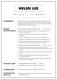 sample personal assistant resume cv profile sample personal assistant jobsdb hong kong