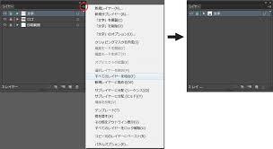 Adobe Illustrator 初心者がつまずきやすいレイヤーとは オリジナル