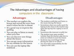 advantage and disadvantage computer essay edu essay