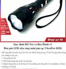 Đèn pin LED siêu sáng mini pin sạc UltraFire 8028 H2Pro LED CREE Q5 -cao  cấp-