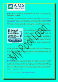 pool loans swimming finance bad credit financing b30