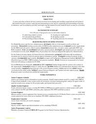 Sample Of Resume For Security Guard And Cyber Security Ficer Cover
