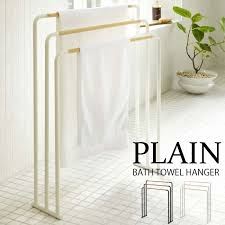Bath towel hanger Bedroom Plain plane Bath Towel Hanger bkwh bath Towel Credit Rakuten Seikatsu Zakka 30s Plain plane Bath Towel Hanger bkwh bath