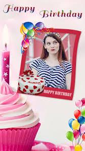 screenshot 3 for name on birthday cake photo