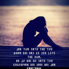 Sad Images With Quotes In Hindi Download For Facebook Delectable Download Sad Quotes Images