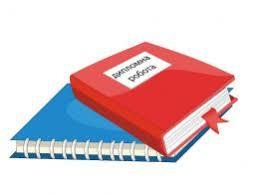 Дипломная Работа Образование Спорт в Днепр ua Контрольные курсовые дипломные работы рефераты набор текста