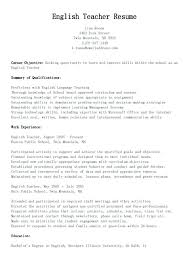 Inclusion Aide Sample Resume Cool Example Of Resume For Teacher Fresh Graduate Fruityidea Resume