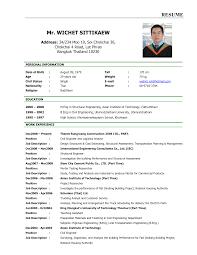 Sample Resume Format For Job Application 67 Images Sample Job