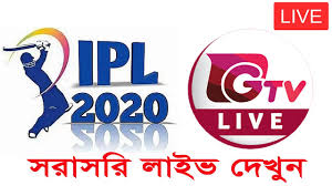 Gazi tv live online || Gtv live IPL 2020 || Live cricket match today -  YouTube