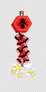 Chinese Graphic Design Blog Chinese New Year Gfycat Animation Png Clipart Adobe Flash