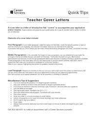 Cover Letter First Paragraph Adorable Resume Cover Letter For Teachers Examples Assistant Teacher