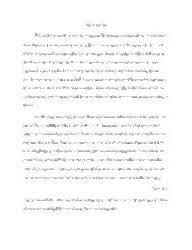 the crucible essay questions nairalandnews close reading essay example