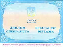 Защиты дипломов Кафедра Электрические машины   Защиты специалистов 2015