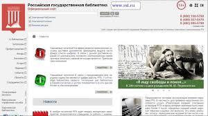 База данных proquest dissertations and theses основные  База данных proquest dissertations and theses основные возможности