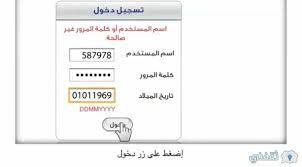شاهد رابط تحديث وزارة القوى العاملة pamr gov om بسلطنة عُمان للحصول على  الوظائف 2021 - الدمبل نيوز