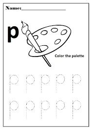 lowercase letter p worksheet for preschool and kindergarten ...