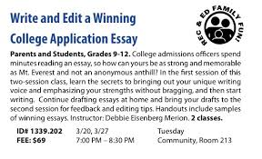 college application essay college