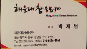 China Mobile Business Card Template Metal Business Card Customize