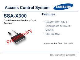 preliminary ssa x300 access control system