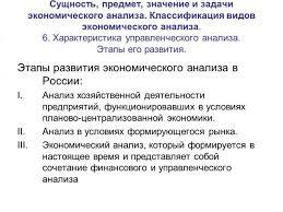 Диссертация по филологии на заказ Дипломная работа Основные направления