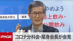 尾身会長が会見 「宣言」解除後の大規模イベントの入場制限は?(2021年6月16日) - YouTube