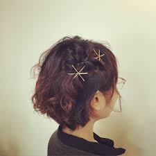 大人の女子会をシックに決める簡単ヘアアレンジ10選hair