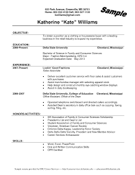 Sample Resume For Entry Level Retail Position New Clothing Store
