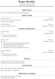 Registration Form Template 8 Best Ideas Images High School