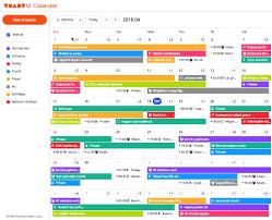 Calnedar Home Calendar
