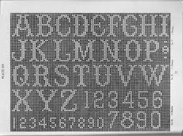 Filet Crochet Charts And Graphs Free Filet Crochet Alphabet Charts Free Filet Crochet