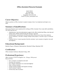 Medical Office Resume Objective Secretary Administration Samples