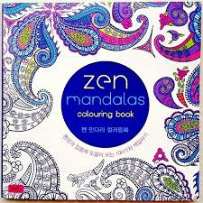 128 pages mandalas coloring book for s kids art colouring book relieve stress painting drawing graffiti