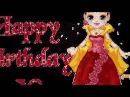 Happy Birthday To You Fatima Youtube