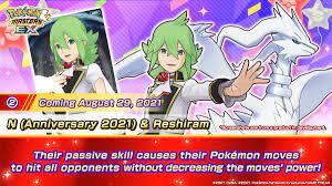 Pokémon Masters EX on Twitter: