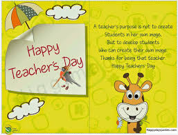 essay on teachers day co essay on teachers day