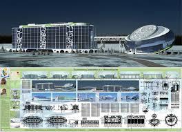 Интеграл Лицензионное программное обеспечение в Новосибирске Практика показывает что с такой работой лучше всего справляются архитекторы способные целиком охватить весь объект а уж инженеры архитекторы тем более