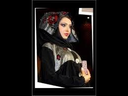 abaya khaleeji style and make up