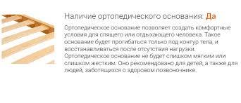 <b>Диван Римини Maxx 1</b>,<b>6</b> Аккордеон Велюр Бежевый 185х90х107 ...