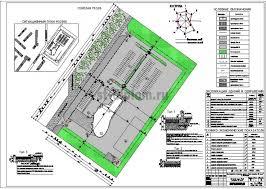 Дипломный проект ПГС Дилерский центр с автосервисом в г Кострома 2 Генплан