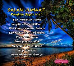 Image result for ucapan salam jumaat