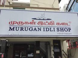 Image result for murugan idli kadai