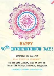 independence day flag hoisting invitation muslim things  independence day flag hoisting invitation