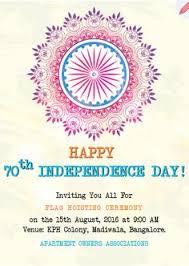 independence day flag hoisting invitation muslim things  independence day flag hoisting invitation