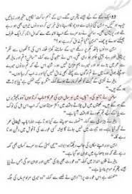 terrorism essay in urdu pdf  terrorism essay in urdu pdf