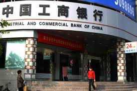 Image result for Industrial and Commercial Bank of China, photos