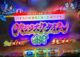 絆2 at 朧ボイス