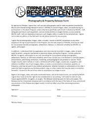 Sample Release Forms #daa02A7B0C50 - Greeklikeme
